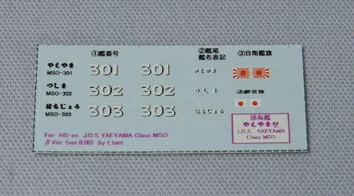 3016000720110画像b