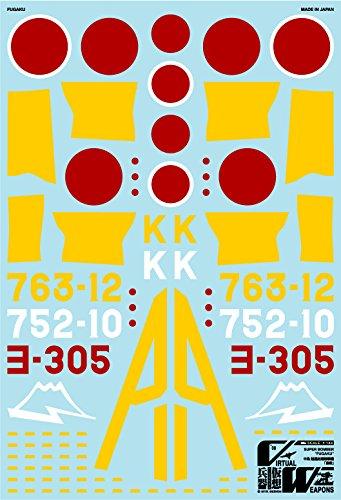4560228068191画像b